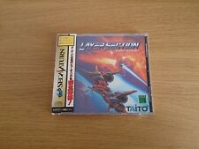 Layer Section (rayforce) (Taito): SEGA SATURN (JAP) (NTSC-J) [T-1101G] ~ complet