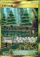 Viridian Forest UR Japanese Pokemon Card PCG SM10b 068/054 Sky Legend NM