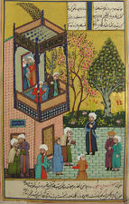 Indo Persian Miniature Painting Illuminated Islamic Antique Art Lunch Time India
