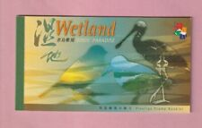 Hong Kong,  Wetland Bird's paradise  2001 Prestage stamp booklet panes