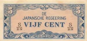 Netherlands Indies 5 Cent 1942 P-120c AU+