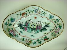 19TH CENTURY QING DYNASTY CHINESE FAMILLE ROSE PORCELAIN FOOTED PLATE