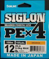 SUNLINE SIGLON FINE FLOAT II MONOFILAMENT LINE 165 YARDS CHOOSE LINE RATING