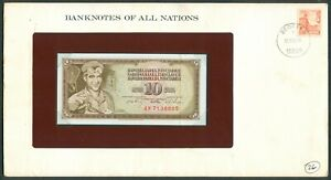 BANKNOTES OF ALL NATIONS JUGOSLAVIJA (YUGOSLAVIA) 1982 UNC w/ Stamp on envelope