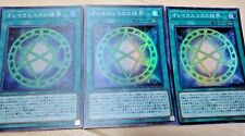 Yugioh THE SEAL OF ORICHALCOS RC02-JP046 Super rare x3 Japanese