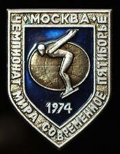 World Modern Pentathlon Championships 1974 Moscow, Swimming, USSR PIN BADGE