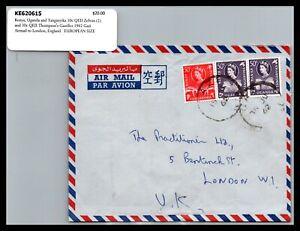GP GOLDPATH: BRITISH K.U.T. COVER 1962 AIR MAIL _CV731_P13