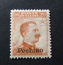 "ITALIA, ITALY,1917-18 LEVANTE CINA ""PECHINO""F.d'Italia SVR 20c MNH signed No Fil"