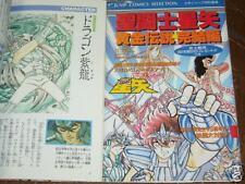 Saint Seiya GAME GUIDE BOOK NES famicom Japanese