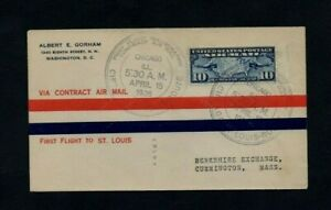 USA. 1926. 1st FLIGHT COVER. CHICAGO-ST.LOUIS 'CHICAGO' SPECIAL DATESTAMP.