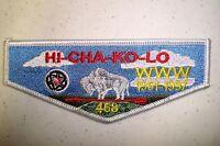 OA HI-CHA-KO-LO LODGE 458 PATCH 2015 NOAC 100TH ANN CENTENNIAL FLAP NUMBER PAPER
