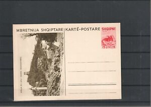 ALBANIA CLASSIC POSTAL STATIONERY BIRDS POST CARD BIRD (1077)