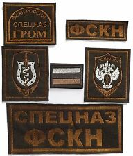 Russian camouflage uniform MVD Patches FSKN (Drug Control) Spetsnaz Grom Patches