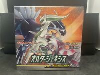 Pokemon Japanese SM12 Alter Genesis Cosmic Eclipse Sealed Booster Box UK Stock