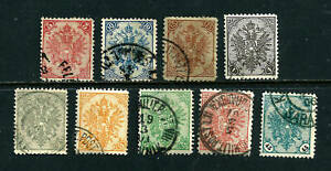 9 Stamps - Bosnia & Herzegovina 1879-1894