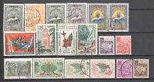 S2209 - ALGERIA 1970 - LOTTO DIFFERENTI EMESSI NEL PERIODO - VEDI FOTO
