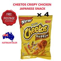 Cheetos Crispy Chicken Flavour 75g x 4 Japanese Snack Frito Lay Japan Savoury
