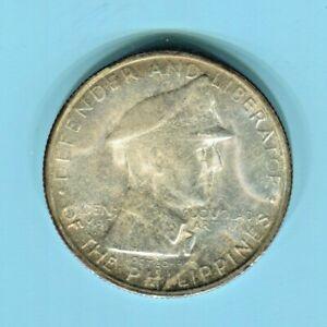 PHILIPPINES - SCARCE HISTORICAL MCARTHUR SILVER UN PESO, 1947 S, KM# 185