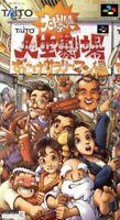 Laugh LOL !! Life Theater Zukoke Salaryman Edition Nintendo SNES Japan Version