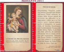 1706 SANTINO HOLY CARD MADONNA LA REGINA DEL PREZIOSISSIMO SANGUE S. GASPARE