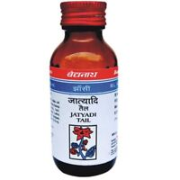 Baidyanath Jatyadi Taila / Oil For Boils Cuts Wounds Burns Ayurvedic 50 ml