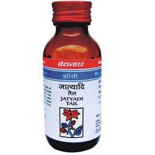 Baidyanath Jatyadi Taila / Oil For Boils Cuts Wounds Burns Ayurvedic 50 ml