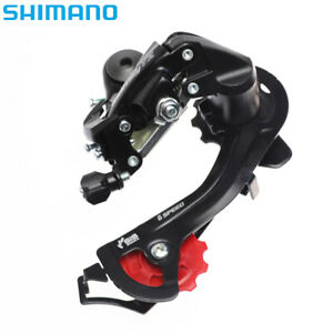 Shimano Tourney RD TZ500 6/7 Speed Rear Derailleur Mech Direct Mount New