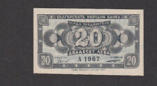 20 LEVA AUNC-UNC BANKNOTE FROM BULGARIA 1947 PICK-74
