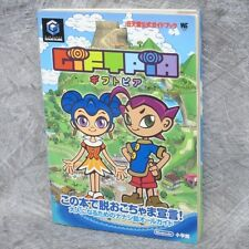 GIFTPIA Official Guide w/Sticker Book Game Cube SG87