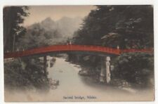 Sacred Bridge Nikko Japan Vintage Postcard US092