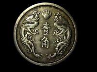 1 jiao 1939 de Manchuria protectorado de Japón (A1)