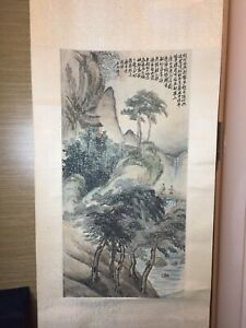 Antique Chinese Water Color Painting Scroll