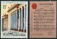 VR China Nr. 1877 - 1878 ** J94 MNH postfrisch Volkskongress 1983