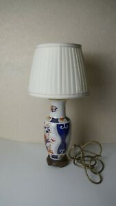Vintage Table Lamp Bedroom Library Ceramic Body Glazed Wooden Pad Made UK Great