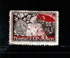 RUSIA/URSS-RUSSIA/USSR 1944 USED SC.898