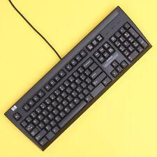 HP Hewlett Packard KB-9965 PS/2 Computer Keyboard (Black)