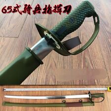 MILITARY CHINESE ARMY TYPE 65 CAVALRY SWORD SABER TOP STAINLESS STEEL BLADE