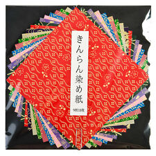 Small Premium Japanese Washi Origami Paper