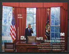 Guyana 2013 MNH US President Barack Obama White House 1v S/S I Stamps