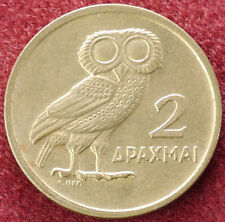 Greece 2 Drachma 1973 (D1703)