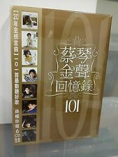 not AUDIOPHILE Tsai Chin 蔡琴 金聲回憶錄 流行音樂 6 CD sealed NEW best of greatest hits