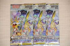 3 japanische Pokemon Booster Packs / SM 11B Dream League / Japan Import