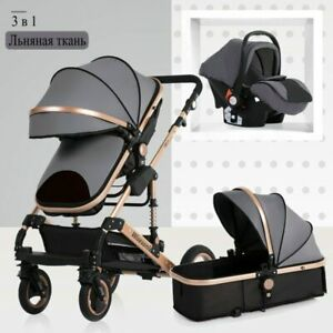 New Baby Trolley Safe High Landscape 3 to 1 Baby Stroller Double Faced Children