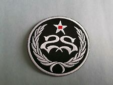 Stone Sour Sew or Iron On Patch