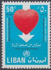 Libanon Lebanon 1978 ** Mi.1287 Gesundheit Health Bluthochdruck blood pressure