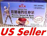 养肾 强腰茶 杜中茶 Muscles Spinal & Back Eucommia Herbal 20 Tea Bags - Royal King