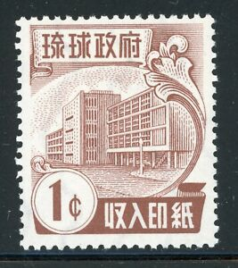 RYUKYU ISLANDS MNH Revenue Selections: Scott #R17 1c Brown (1959) CV$3+