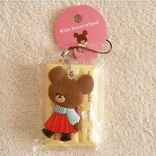 ULTRA RARE The Bears school Jacky chocolate bar squishy from Japan