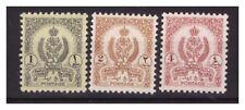 LIBIA INDIPENDENTE 1957 - STEMMA DELLA LIBIA NUOVI  VALORI  **