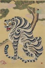 BLACK AND WHITE TIGER, PRINT, KOREAN FOLK ART, FRIDGE MAGNET